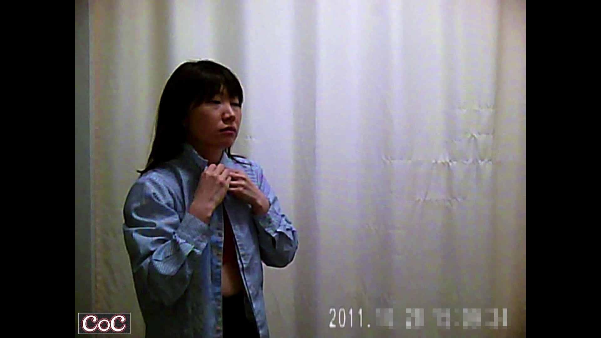 病院おもいっきり着替え! vol.75 おっぱい特集 オマンコ無修正動画無料 84pic 11