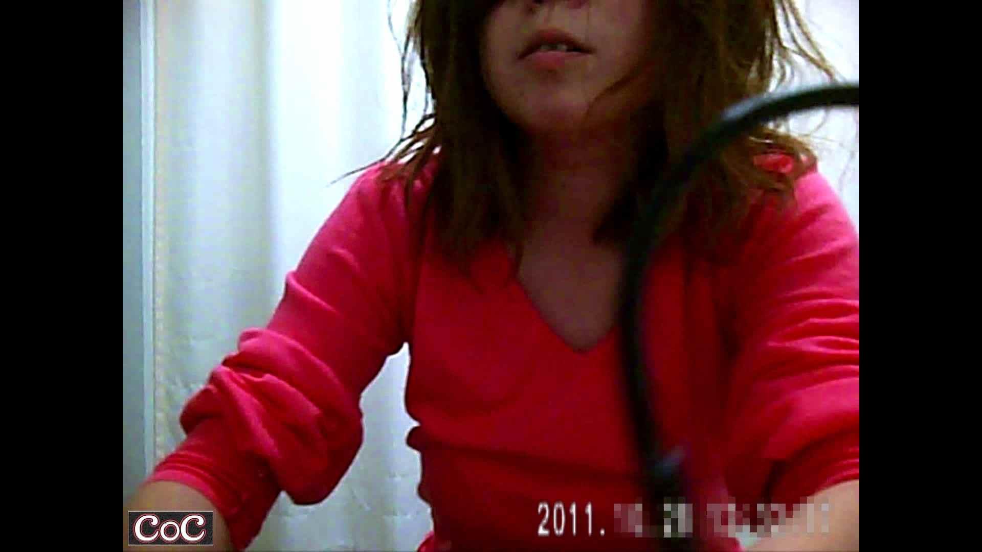 病院おもいっきり着替え! vol.75 貧乳 盗み撮り動画キャプチャ 84pic 34