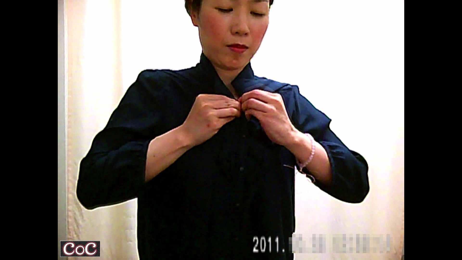 病院おもいっきり着替え! vol.75 盗撮 盗撮動画紹介 84pic 73