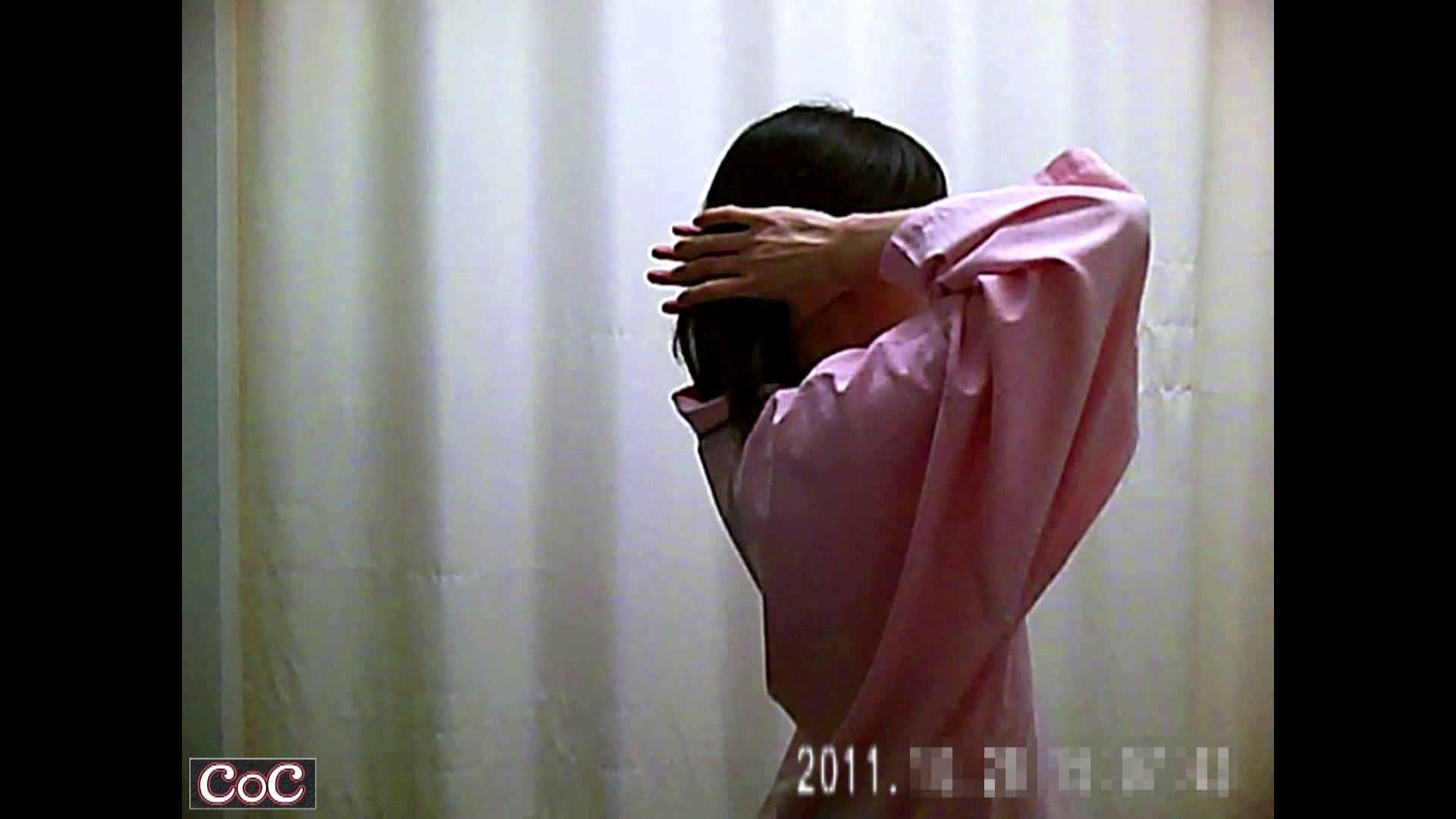 病院おもいっきり着替え! vol.75 おっぱい特集 オマンコ無修正動画無料 84pic 81