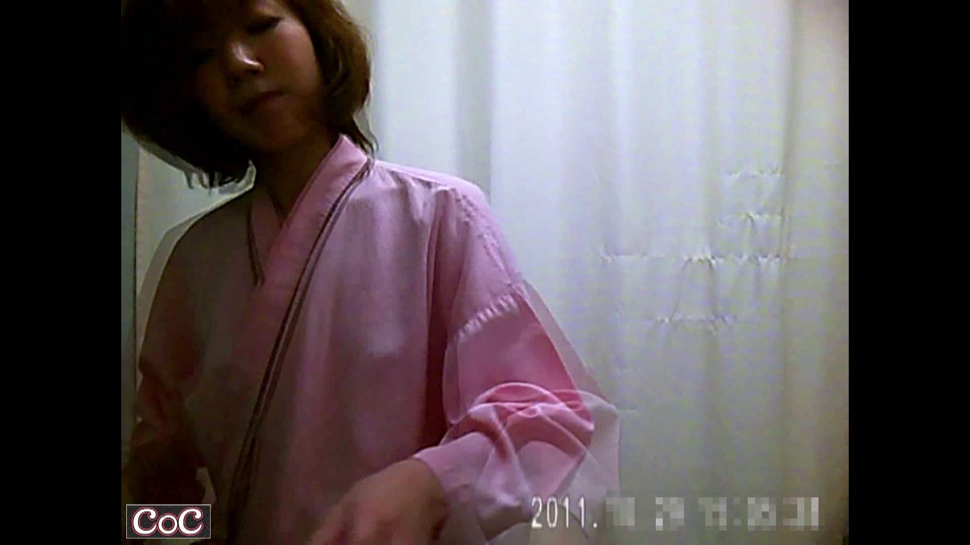 病院おもいっきり着替え! vol.77 巨乳 おめこ無修正画像 27pic 5