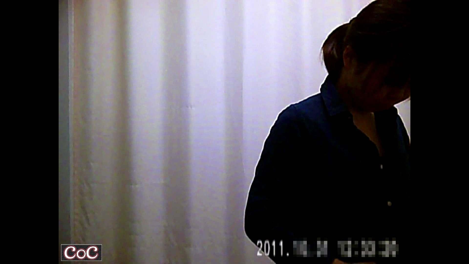 病院おもいっきり着替え! vol.77 OLの実態 盗み撮りオマンコ動画キャプチャ 27pic 23