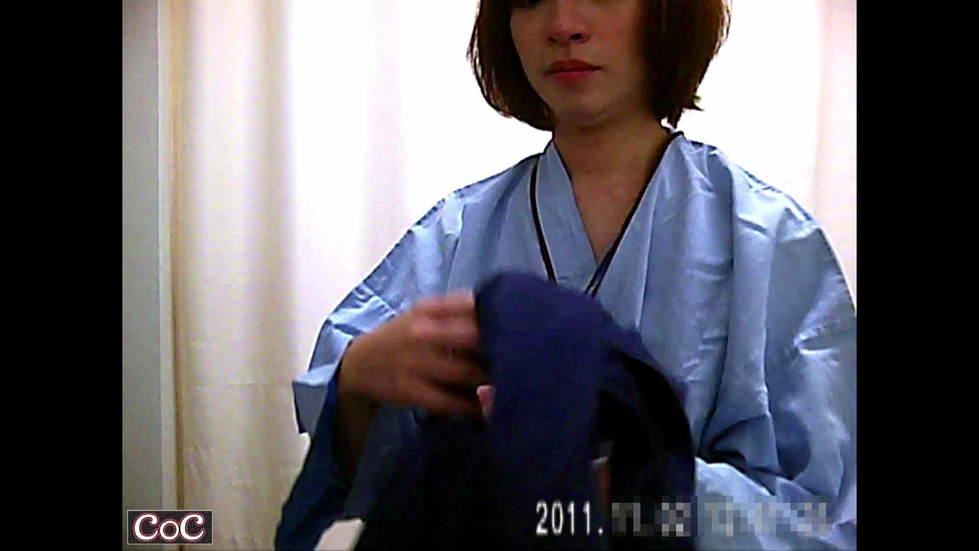 病院おもいっきり着替え! vol.79 OLの実態 盗撮エロ画像 23pic 9