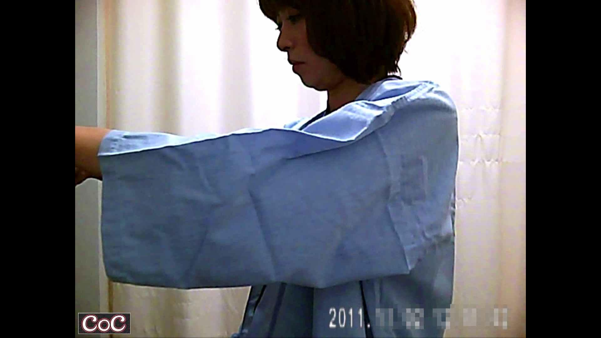 病院おもいっきり着替え! vol.79 おっぱい特集 隠し撮りオマンコ動画紹介 23pic 10