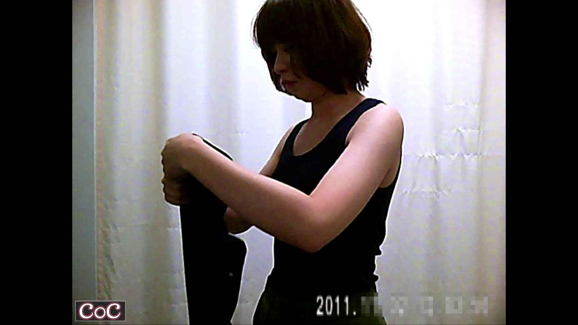 病院おもいっきり着替え! vol.79 巨乳 セックス無修正動画無料 23pic 12