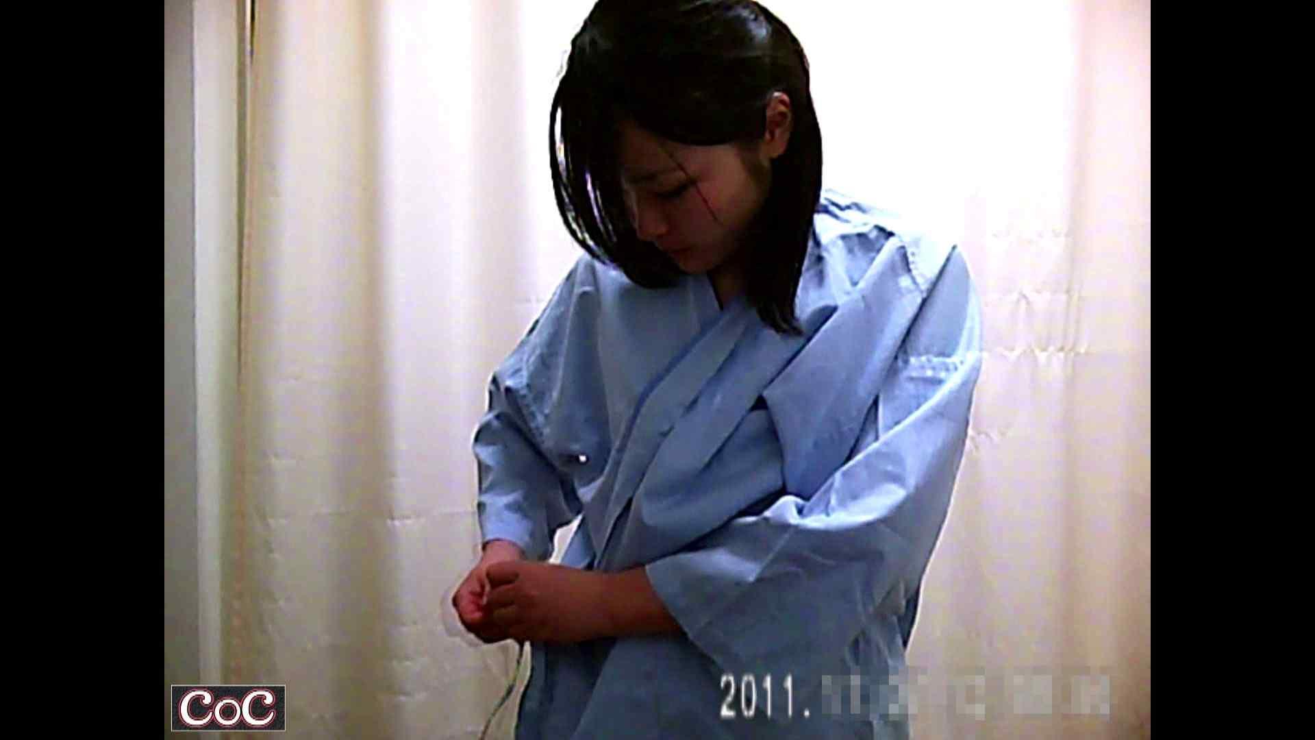 病院おもいっきり着替え! vol.83 乳首 隠し撮りAV無料 70pic 4