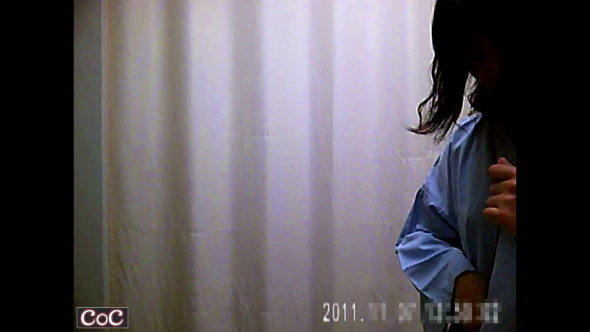病院おもいっきり着替え! vol.83 乳首 隠し撮りAV無料 70pic 53