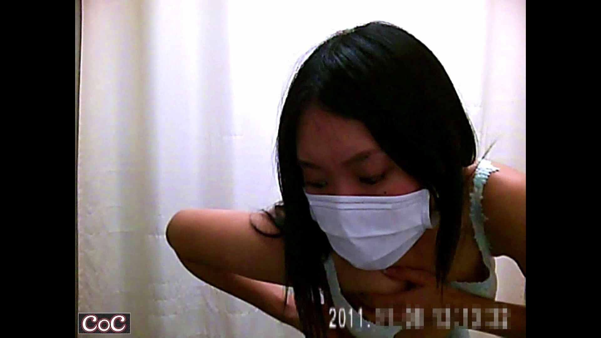 病院おもいっきり着替え! vol.85 盗撮 オメコ動画キャプチャ 18pic 3