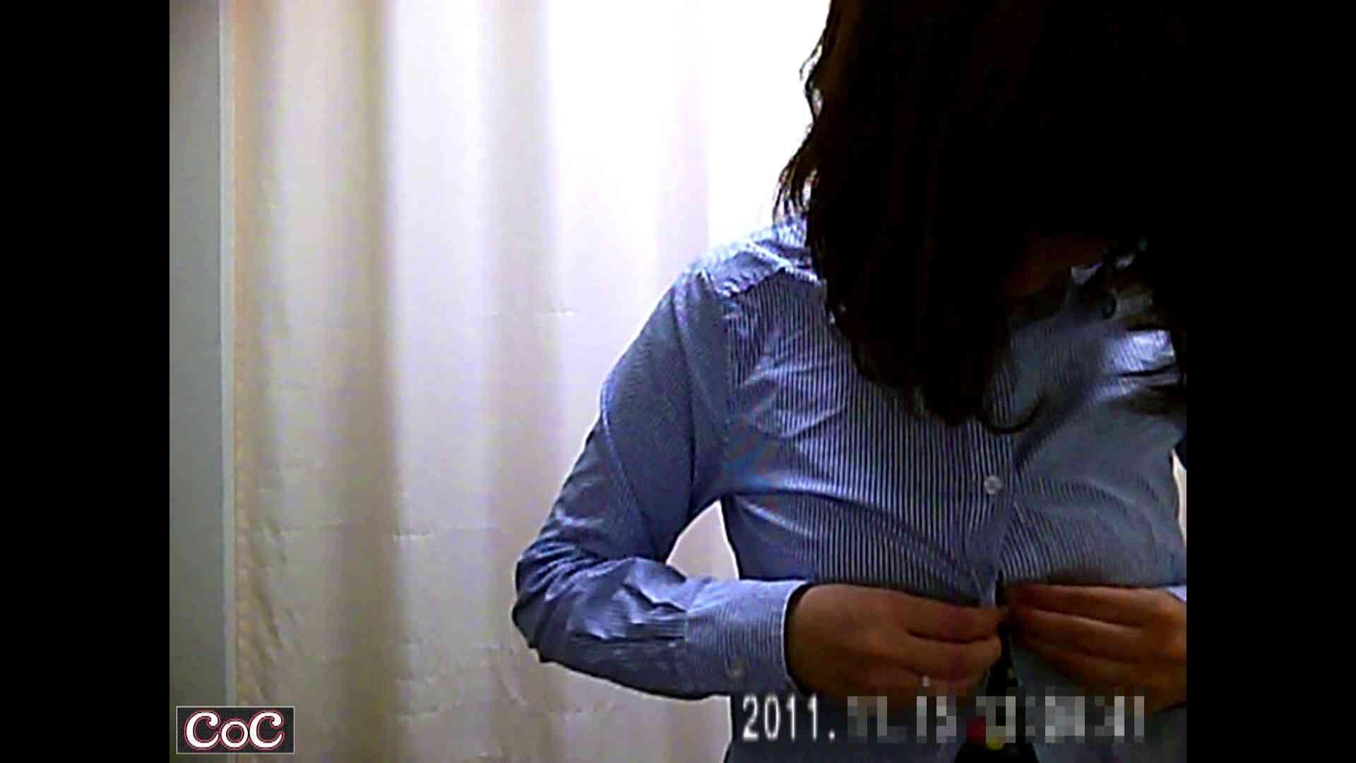 病院おもいっきり着替え! vol.91 OLの実態 盗み撮り動画キャプチャ 66pic 9