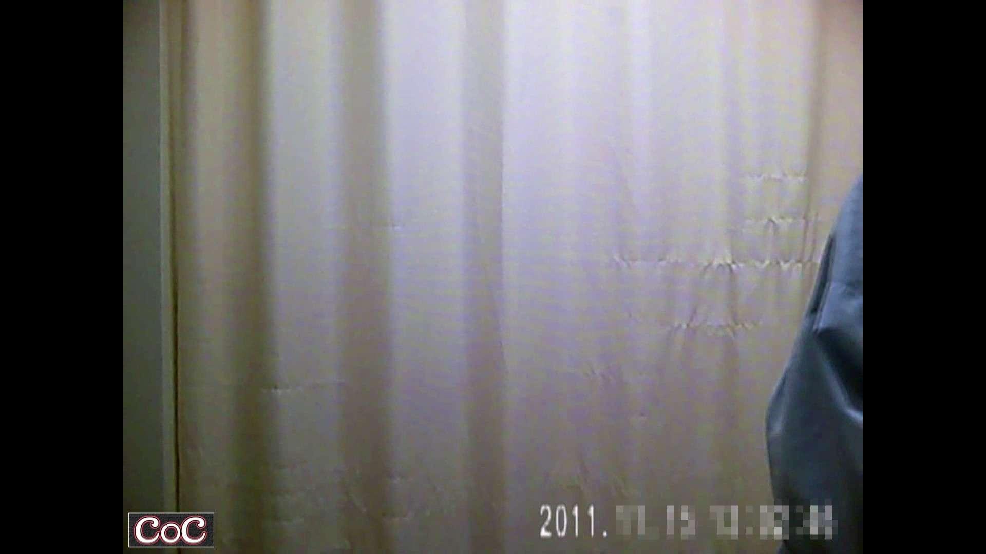 病院おもいっきり着替え! vol.91 OLの実態 盗み撮り動画キャプチャ 66pic 65