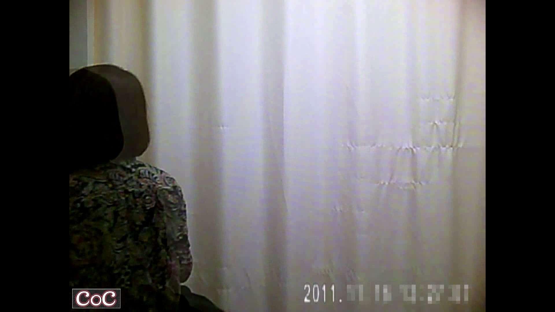 巨乳 乳首:病院おもいっきり着替え! vol.92:ピープフォックス(盗撮狐)