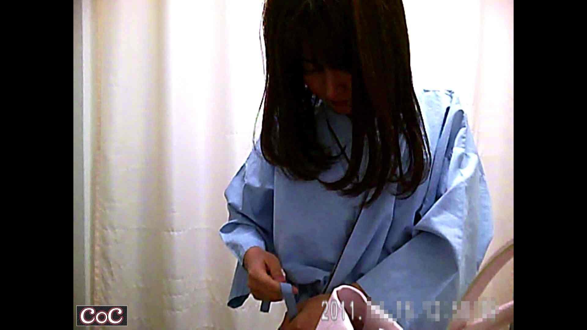 病院おもいっきり着替え! vol.93 巨乳 ぱこり動画紹介 103pic 12
