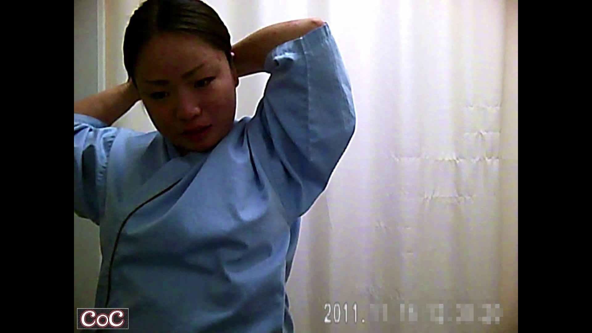 病院おもいっきり着替え! vol.93 着替え | OLの実態  103pic 29