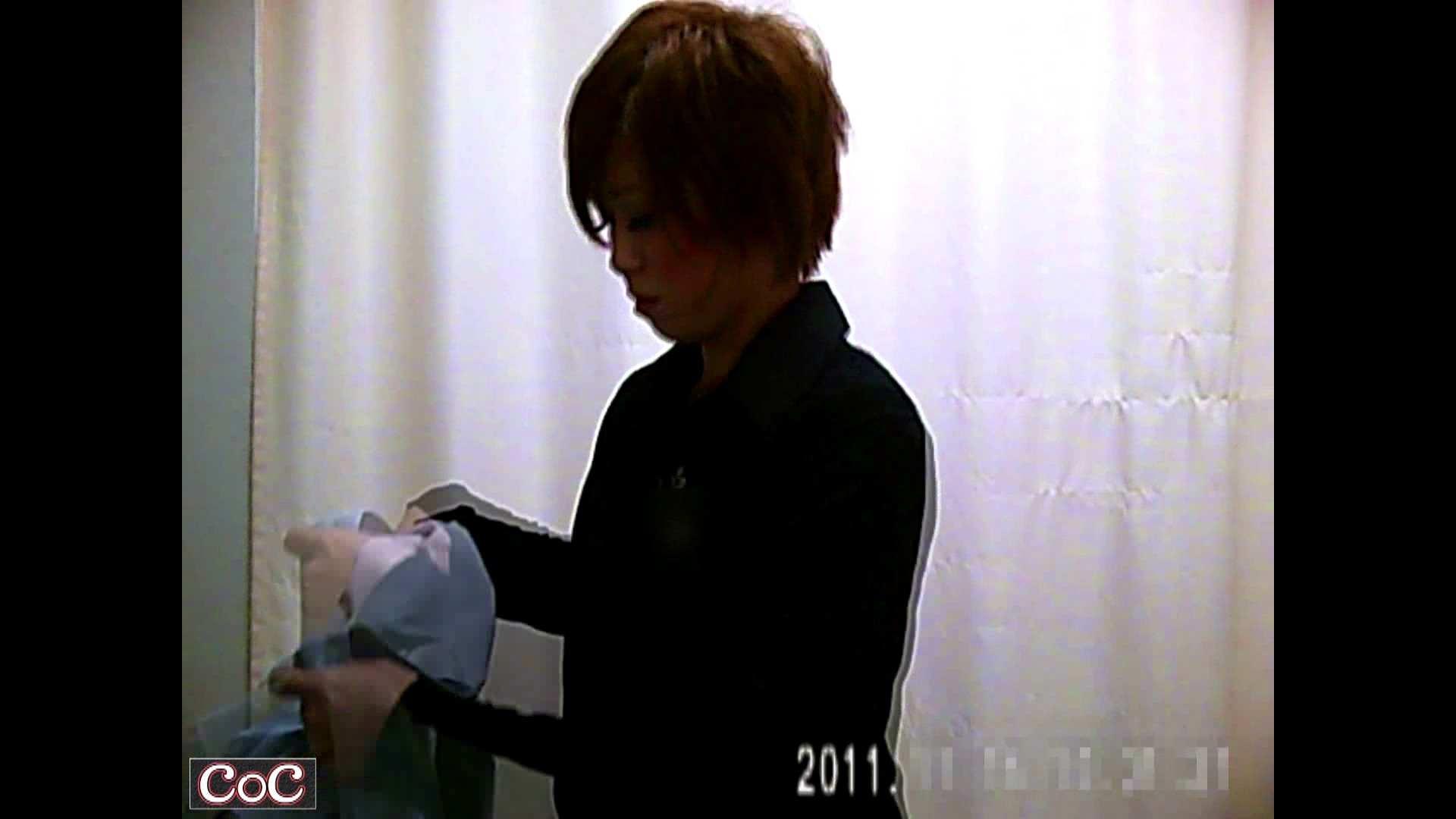 病院おもいっきり着替え! vol.93 巨乳 ぱこり動画紹介 103pic 75