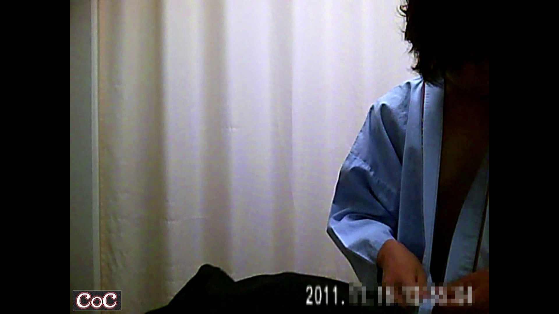 病院おもいっきり着替え! vol.93 乳首 盗み撮り動画キャプチャ 103pic 81