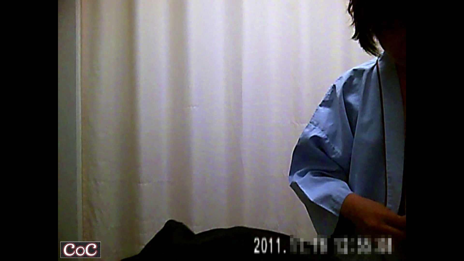 病院おもいっきり着替え! vol.93 巨乳 ぱこり動画紹介 103pic 82