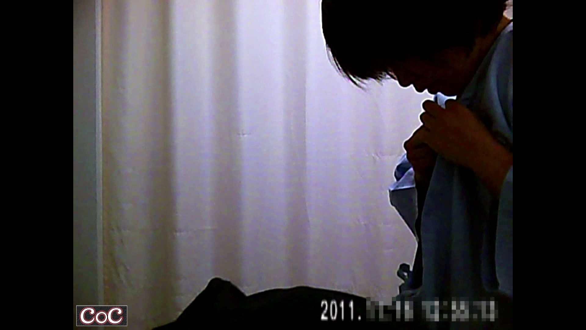 病院おもいっきり着替え! vol.93 貧乳 おまんこ動画流出 103pic 83