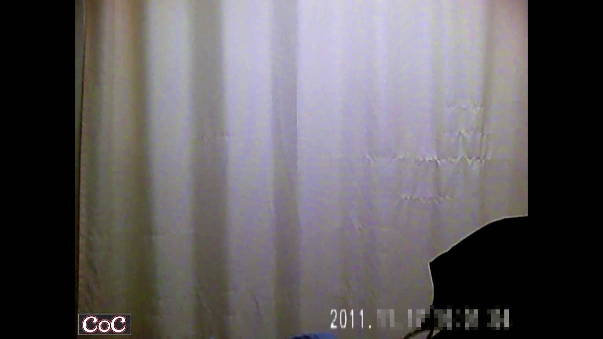 病院おもいっきり着替え! vol.94 OLの実態 盗撮おめこ無修正動画無料 66pic 37