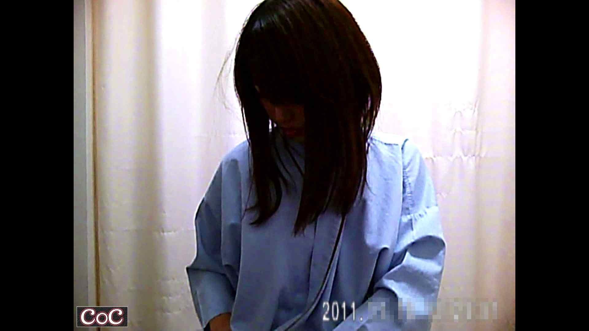 病院おもいっきり着替え! vol.97 巨乳 ワレメ無修正動画無料 45pic 4
