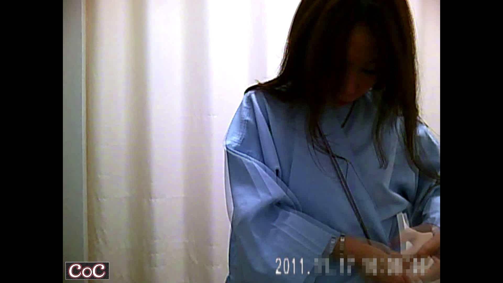 病院おもいっきり着替え! vol.97 巨乳 ワレメ無修正動画無料 45pic 18