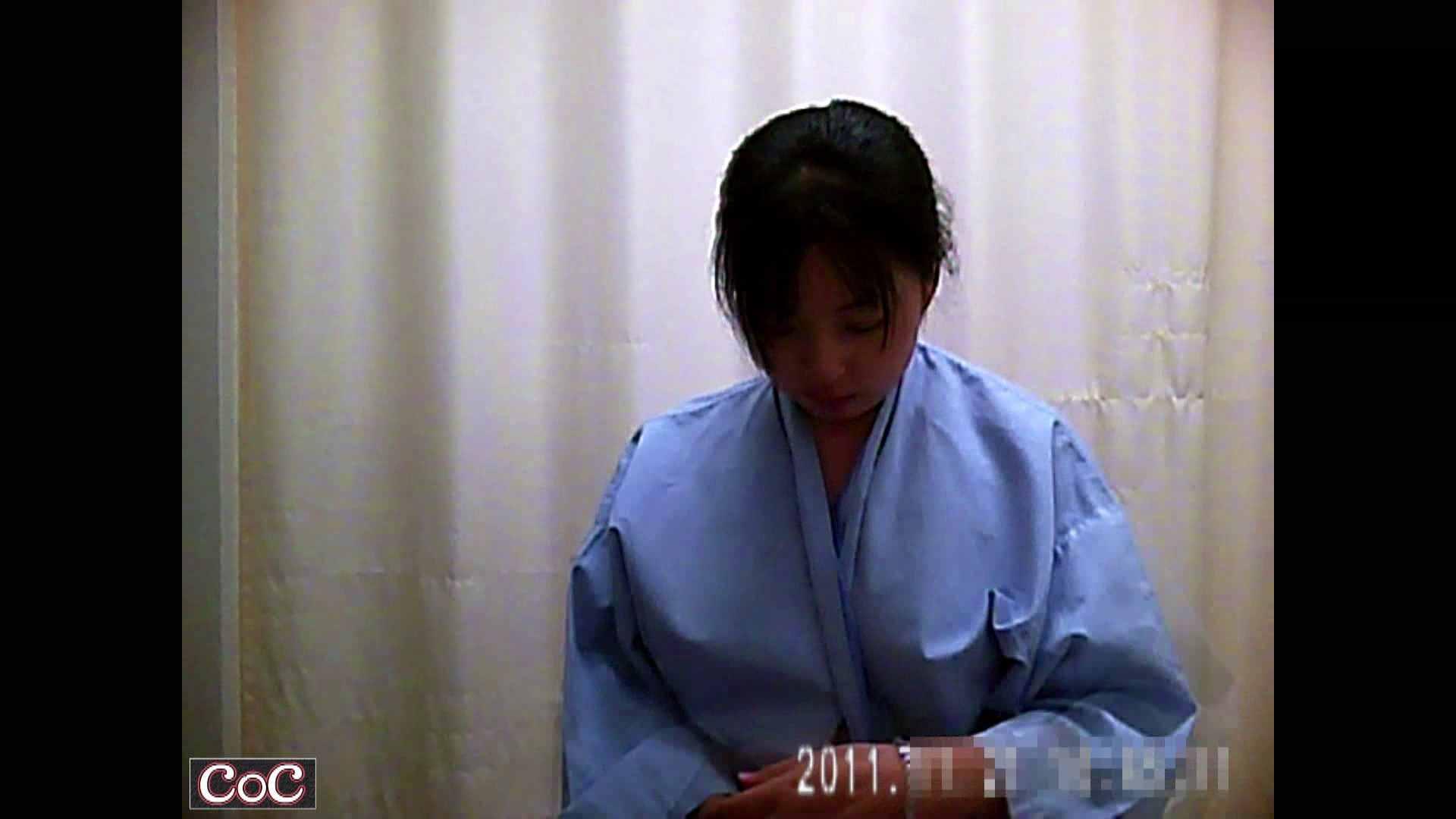 病院おもいっきり着替え! vol.99 おっぱい特集 性交動画流出 74pic 45