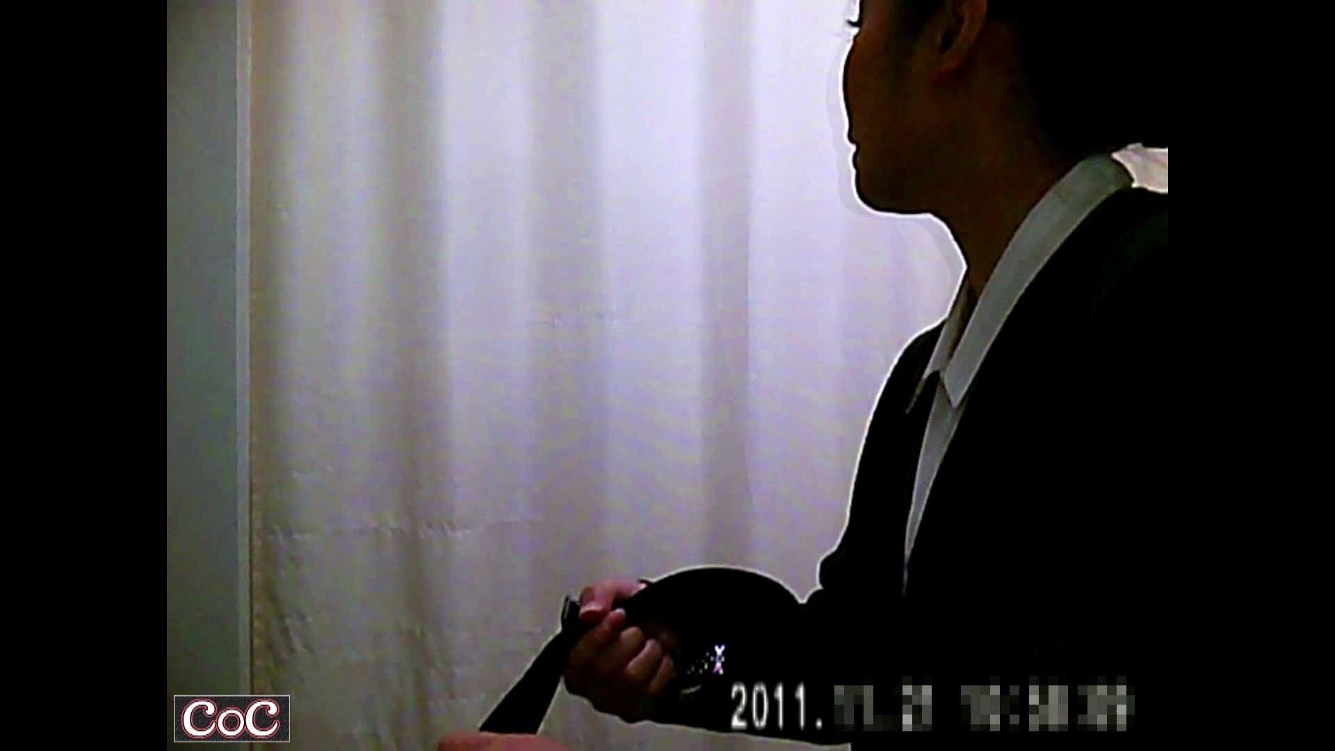 病院おもいっきり着替え! vol.99 盗撮 AV無料動画キャプチャ 74pic 58