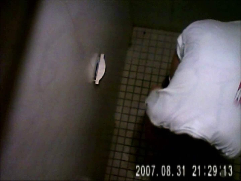 水泳大会選手の聖水 vol.024 トイレ アダルト動画キャプチャ 62pic 20
