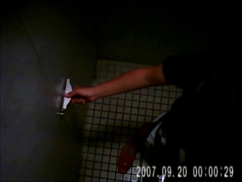 水泳大会選手の聖水 vol.032 トイレ オメコ動画キャプチャ 85pic 20