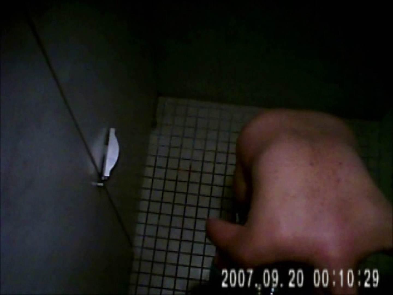 水泳大会選手の聖水 vol.037 トイレ 濡れ場動画紹介 93pic 56