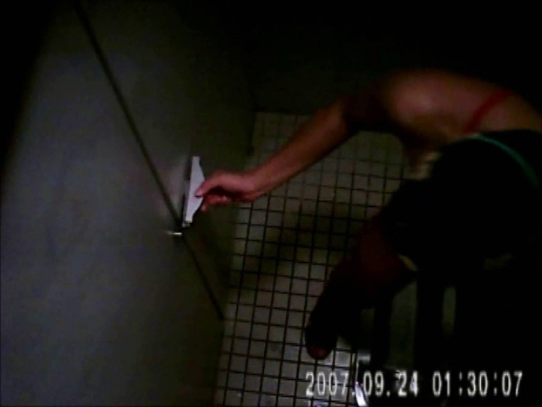 水泳大会選手の聖水 vol.039 OLの実態 盗み撮り動画キャプチャ 96pic 20
