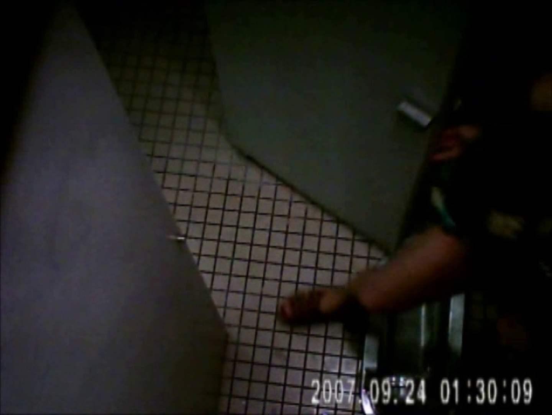 水泳大会選手の聖水 vol.039 OLの実態 盗み撮り動画キャプチャ 96pic 23
