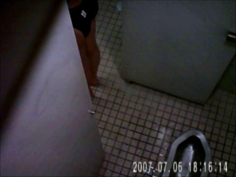 水着ギャル達への挑戦状!そこに罠がありますから!Vol.11 OLの実態   トイレ  62pic 5