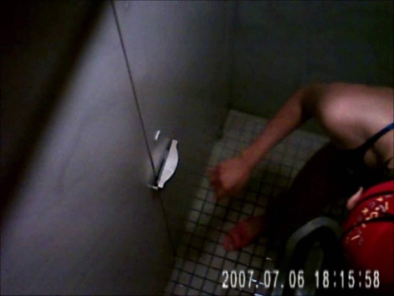 水着ギャル達への挑戦状!そこに罠がありますから!Vol.11 OLの実態   トイレ  62pic 29