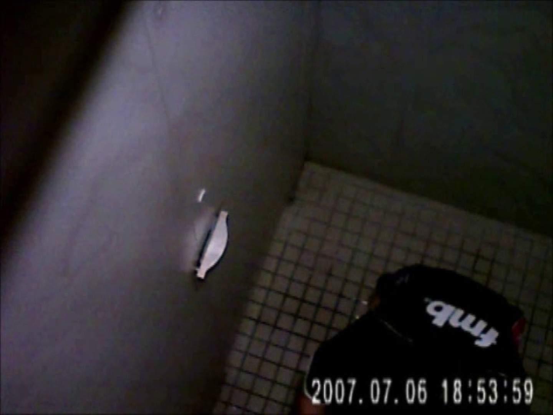 水着ギャル達への挑戦状!そこに罠がありますから!Vol.13 OLの実態 | トイレ  97pic 45