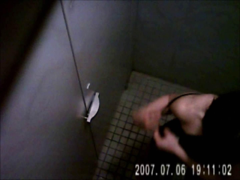 水着ギャル達への挑戦状!そこに罠がありますから!Vol.14 トイレ   水着放出  49pic 1