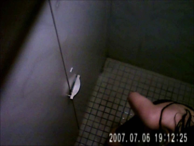 水着ギャル達への挑戦状!そこに罠がありますから!Vol.14 トイレ  49pic 8