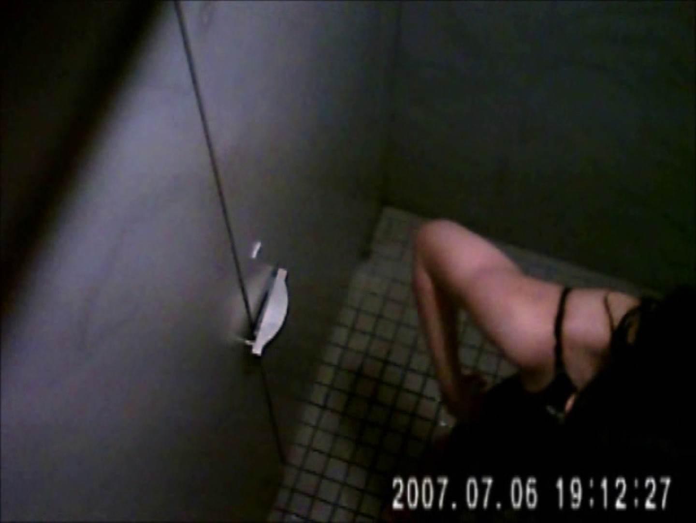 水着ギャル達への挑戦状!そこに罠がありますから!Vol.14 トイレ   水着放出  49pic 9