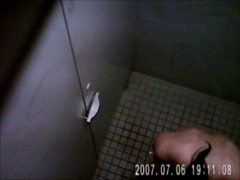 水着ギャル達への挑戦状!そこに罠がありますから!Vol.14 トイレ   水着放出  49pic 13
