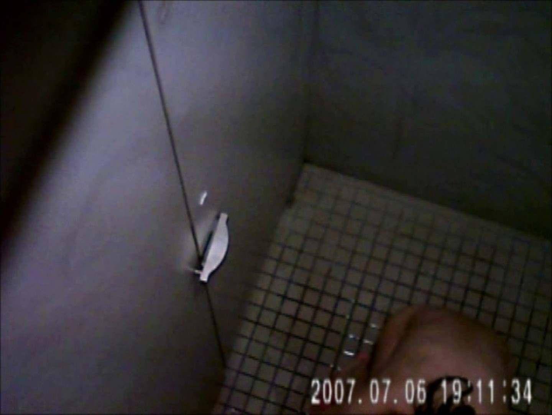 水着ギャル達への挑戦状!そこに罠がありますから!Vol.14 トイレ  49pic 28