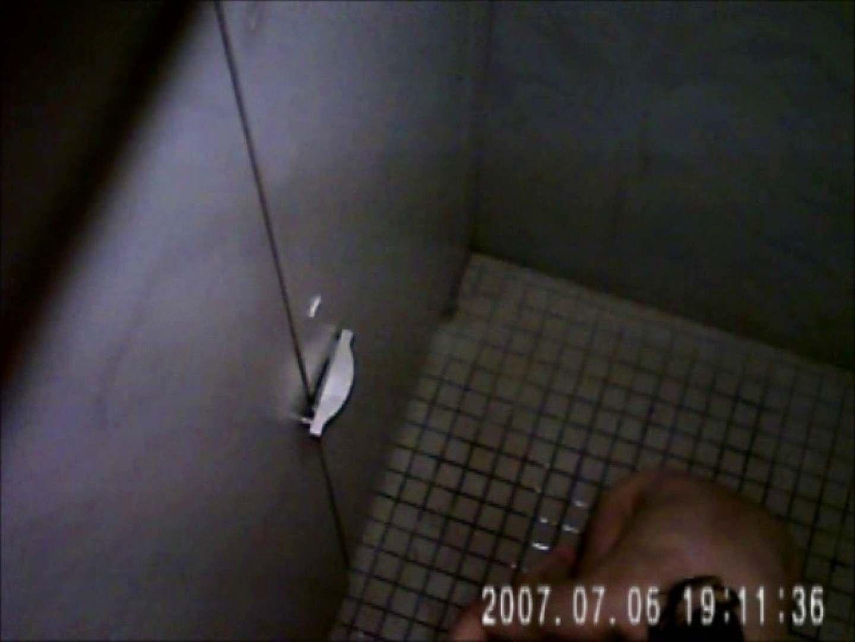 水着ギャル達への挑戦状!そこに罠がありますから!Vol.14 トイレ   水着放出  49pic 29