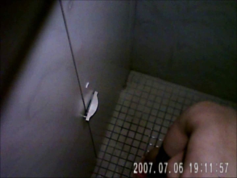 水着ギャル達への挑戦状!そこに罠がありますから!Vol.14 トイレ   水着放出  49pic 37