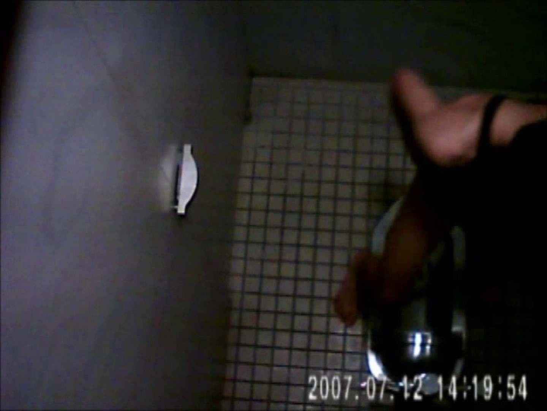 水着ギャル達への挑戦状!そこに罠がありますから!Vol.18 トイレ  67pic 4