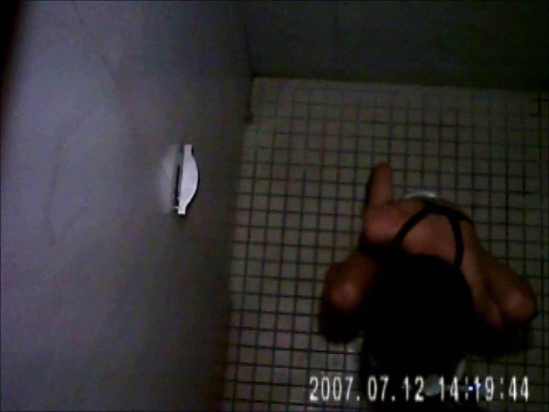 水着ギャル達への挑戦状!そこに罠がありますから!Vol.18 トイレ | 水着放出  67pic 33