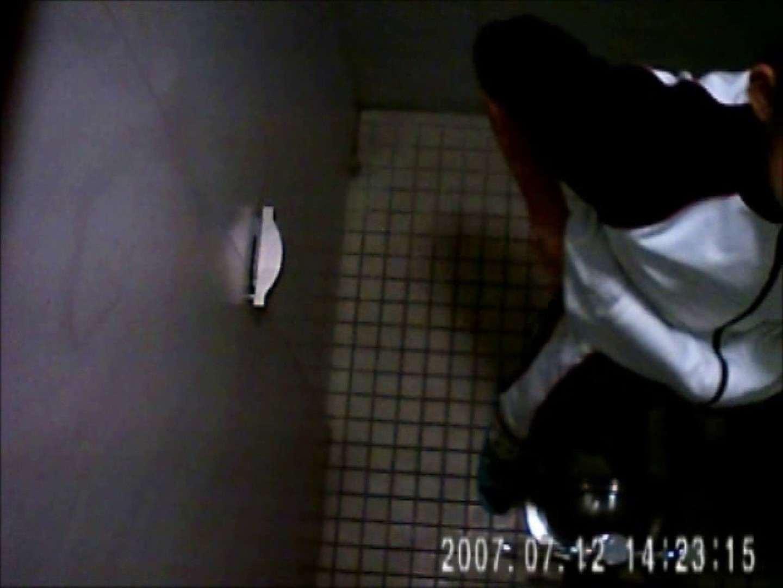 水着ギャル達への挑戦状!そこに罠がありますから!Vol.20 トイレ  23pic 4