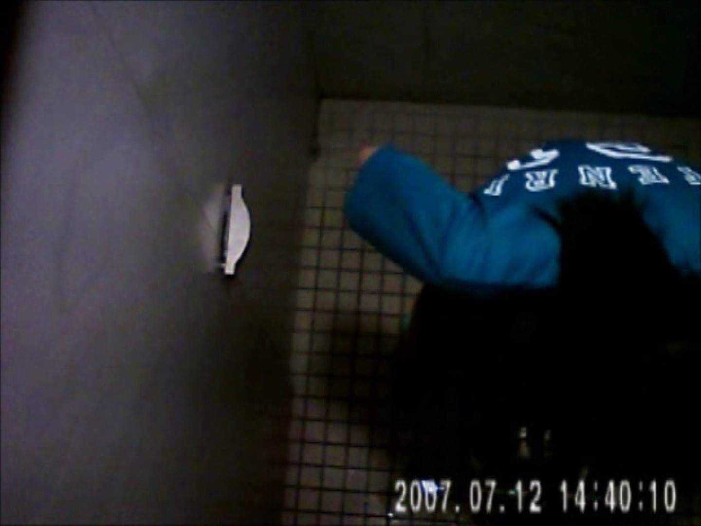 水着ギャル達への挑戦状!そこに罠がありますから!Vol.26 トイレ おめこ無修正動画無料 56pic 7