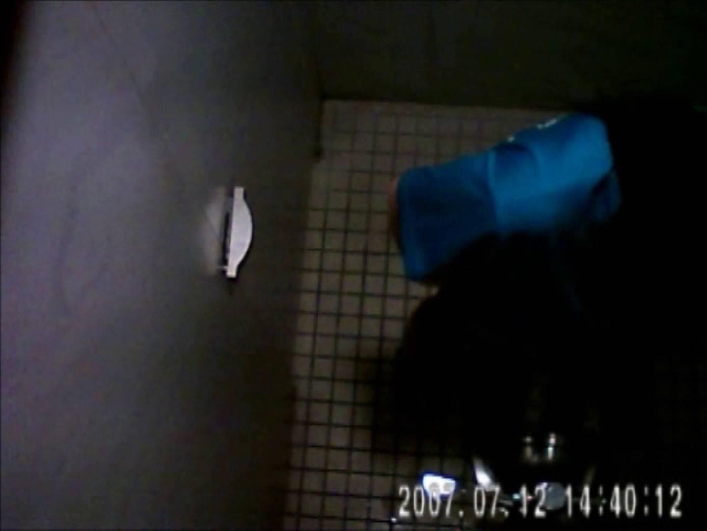 水着ギャル達への挑戦状!そこに罠がありますから!Vol.26 ギャルの実態 盗撮おめこ無修正動画無料 56pic 10