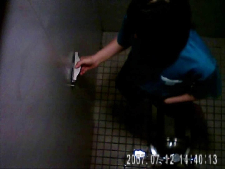 水着ギャル達への挑戦状!そこに罠がありますから!Vol.26 トイレ おめこ無修正動画無料 56pic 15