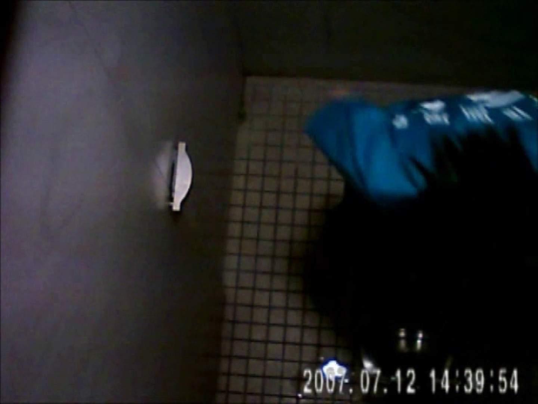 水着ギャル達への挑戦状!そこに罠がありますから!Vol.26 トイレ おめこ無修正動画無料 56pic 19