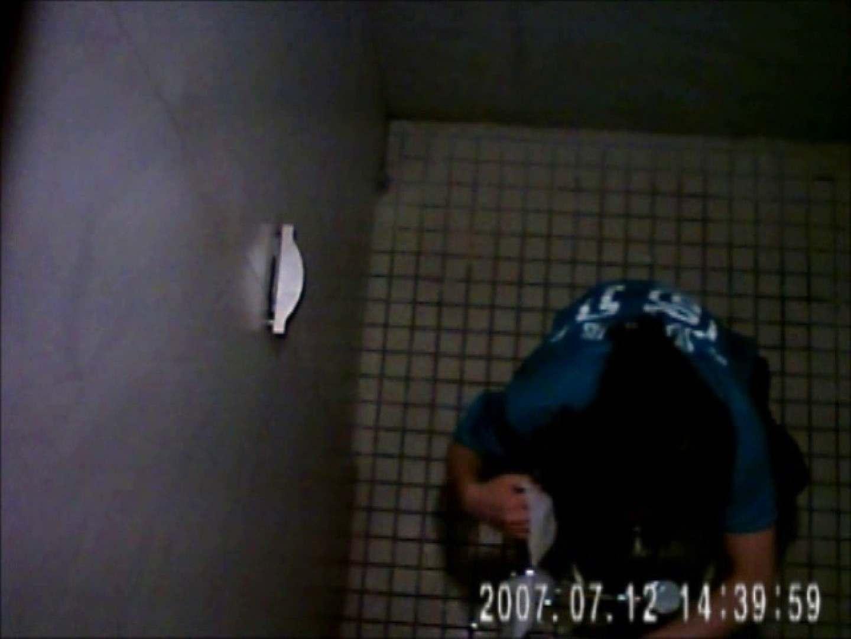 水着ギャル達への挑戦状!そこに罠がありますから!Vol.26 トイレ おめこ無修正動画無料 56pic 31