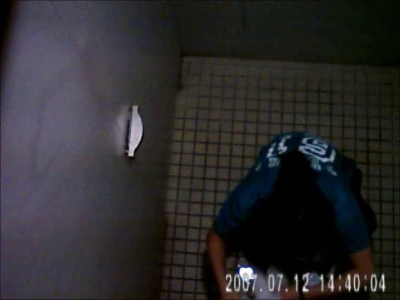 水着ギャル達への挑戦状!そこに罠がありますから!Vol.26 トイレ おめこ無修正動画無料 56pic 43